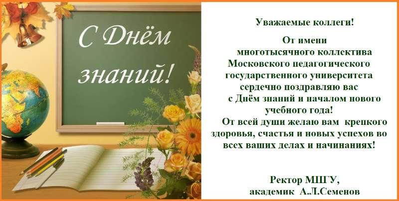 Афиша театров Саратова декабрь 2019 рекомендации